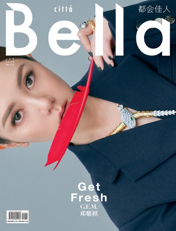 Citta Bella 都会佳人 2020年1月號