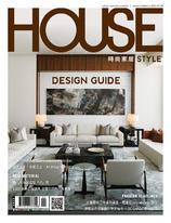 時尚家居 House Style 90期