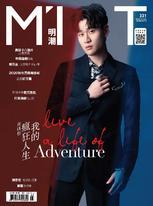 明潮M'INT 2020/1/22 第331期
