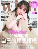 with 3月號/2020 第191期 電子授權版