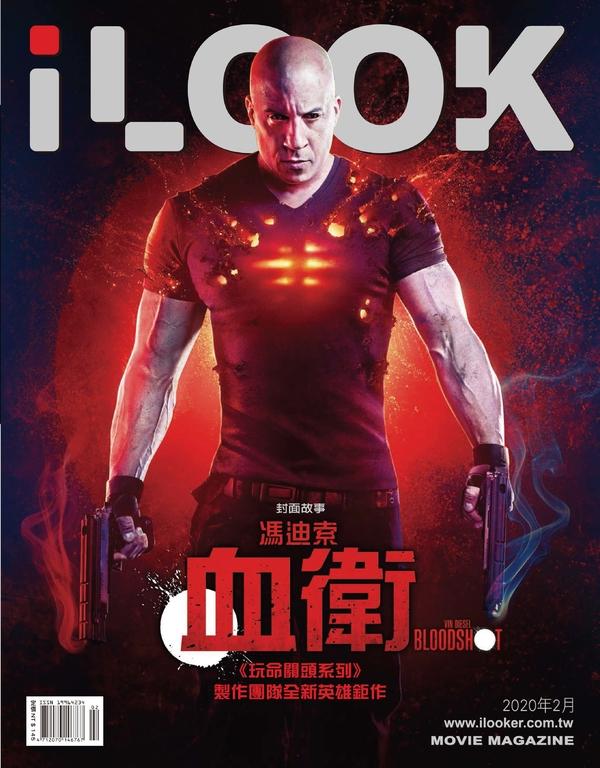 iLOOK電影 2020.2月號