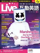 Live互動英語雜誌2020年3月號NO.227
