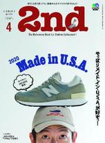 2nd 2020年4月號 Vol.157 【日文版】