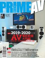 PRIME AV新視聽電子雜誌 第299期 3月號
