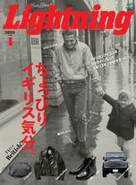 Lightning 2020年4月號 Vol.312 【日文版】