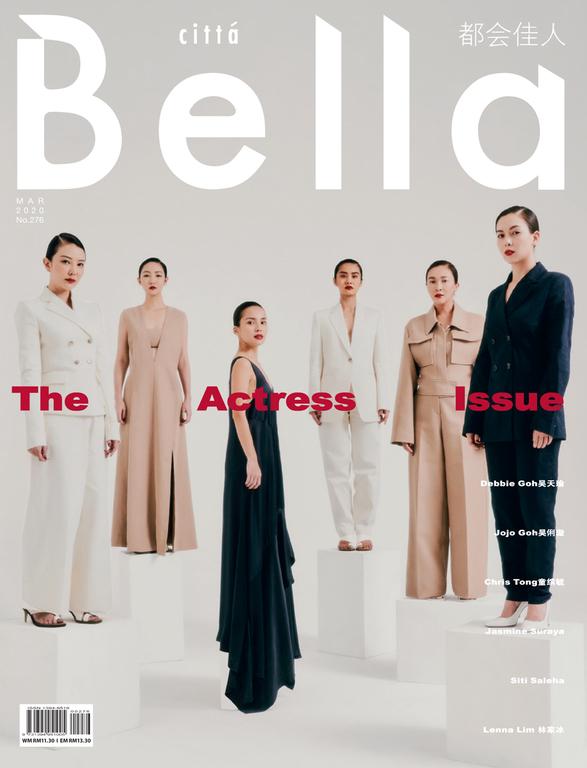 Citta Bella 都会佳人 2020年3月號