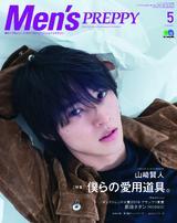 Men's PREPPY 2020年5月號 【日文版】