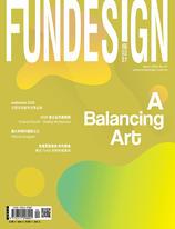 Fun Design 瘋設計 27