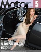 汽車百科雜誌 NO.414 /2020年5月號
