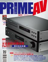 PRIME AV新視聽電子雜誌 第301期 5月號