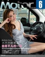 汽車百科雜誌 NO.415 /2020年6月號