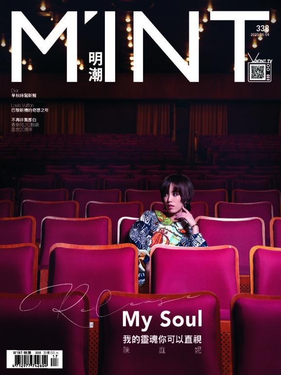 明潮M'INT 2020/06/04 第338期