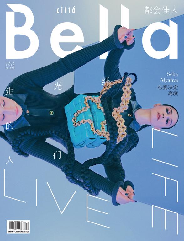 Citta Bella 都会佳人 2020年 7 月號