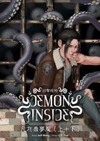 Demon Inside-凡布魯夢魘(上+下)