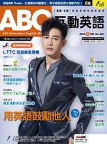 ABC互動英語雜誌2020年10月號NO.220