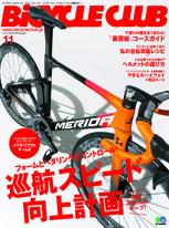 BiCYCLE CLUB 2020年11月號 No.427 【日文版】