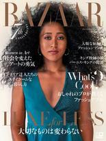 Harper's BAZAAR 2020年11月號 【日文版】