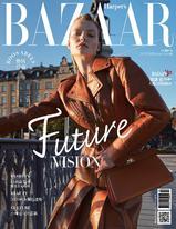 Harper's BAZAAR 10月號/2020第368期
