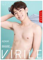 Virile 男人味 NO.16 Adam【sexy video】