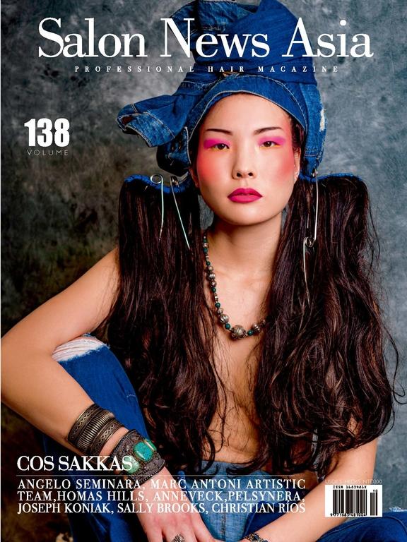 Salon News Asia  第138期