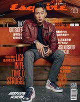 Esquire君子雜誌第183期11月號/2020