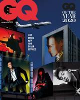 GQ 12月號/2020 第290期