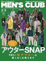 MEN'S CLUB 2021年2.3月合刊號 【日文版】