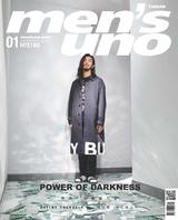 men's uno  1月號/2021 第257期