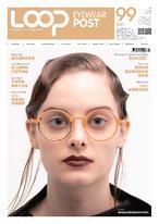 LOOP POST眼鏡頭條報 1月號/2021