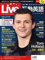 Live互動英語雜誌2021年3月號NO.239