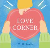 LOVE CORNER