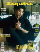 Esquire君子雜誌第187期3月號/2021