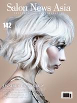 Salon News Asia  第142期