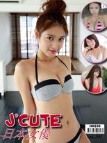 J°Cute Vol.301