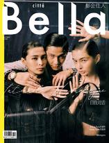 Citta Bella 都会佳人 2021年 7月號