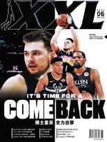 美國職籃聯盟 6月號 2021/第310期