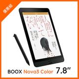 【預購商品】Nova3 Color 7.8吋+儲值金6,000元+《我適合當人嗎?》