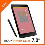 【預購商品】Nova3 Color 7.8吋+儲值金6,000元+《男時女時》