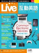 Live互動英語雜誌2021年8月號NO.244