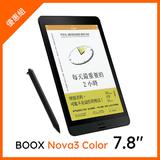 【預購商品】Nova3 Color 7.8吋+儲值金6,000元+《每天最重要的2小時》