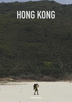75%的香港:麥理浩徑、鳳凰徑,徒步郊野