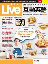 Live互動英語雜誌2021年9月號NO.245