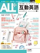 ALL+互動英語雜誌2021年9月號No.202