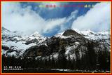 四川雙橋溝如夢似幻的雪景攝影集