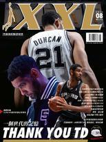 美國職籃聯盟8月號 2016/第256期
