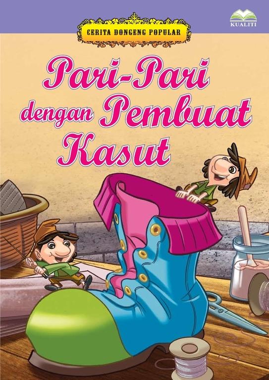 Pari-Pari dengan Tukang Kasut