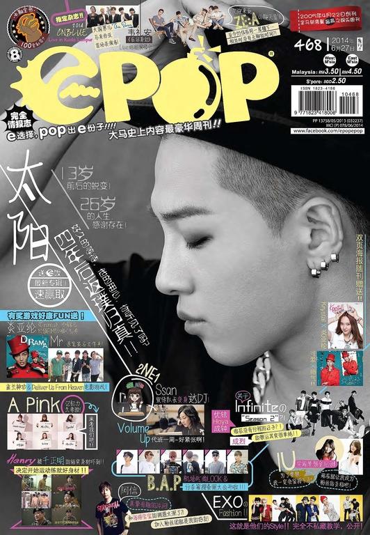 epop Chinese Vol 468