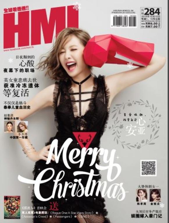 HMI Chinese Vol 284