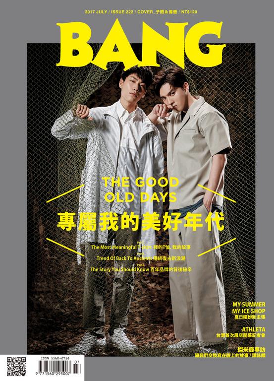 BANG NO.222 106/7月號(SpeXial-子閎&偉晉)