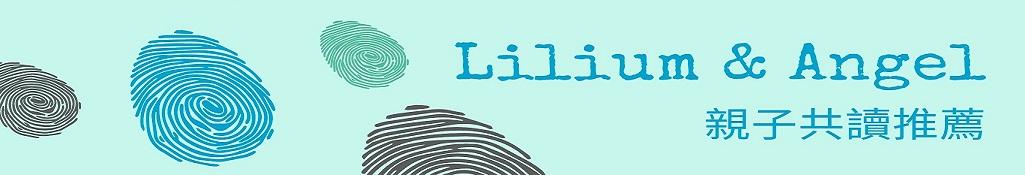 lilium huang的宣傳圖片